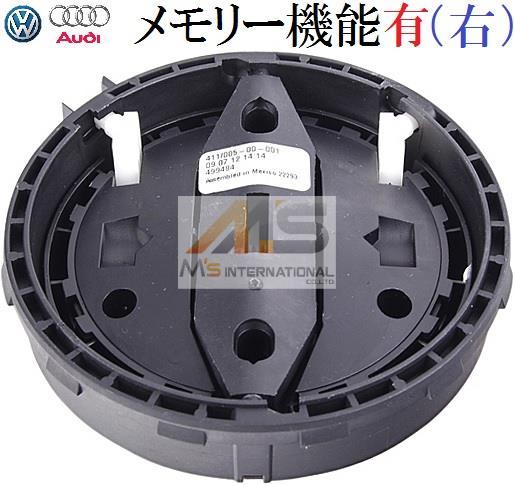 【M's】VW トゥアレグ(07y-10y)純正品 ドアミラー調整用モーター 右側(メモリー機能付)//正規品 ミラーモーター R フォルクスワーゲン Touareg 4L0-959-578A 4L0959578A