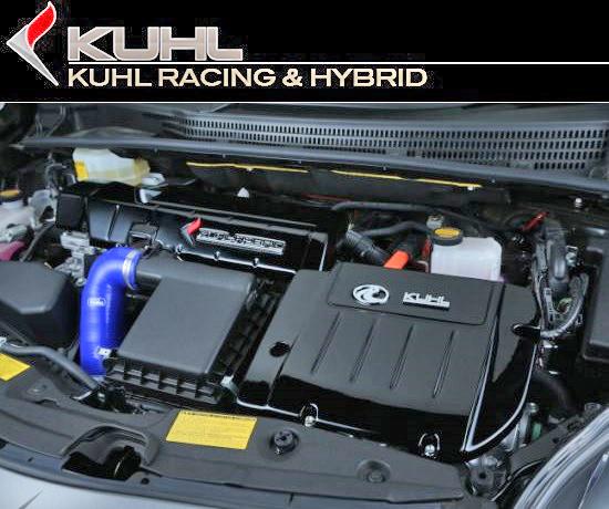 【M's】トヨタ プリウス プリウスα ZVW30 Kuhl RACING社製 エンジンカバー インバーターカバー SET (ブラックメタリック) // TOYOTA PRIUS 30系 クールレーシング 社外品 黒 BK 高品質 エムズ 大人気 新品