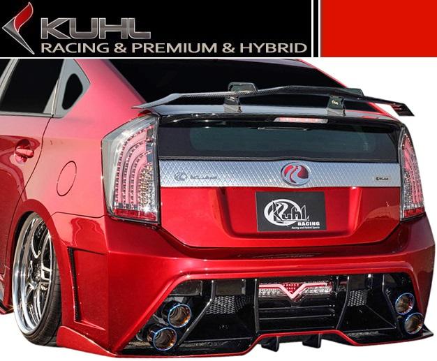 【M's】トヨタ プリウス ZVW30 KUHL RACING エアロ Ver.2 リア ディフューザー // 30系 前期 後期 共通 クール レーシング カスタム / リヤ R デフューザー / TOYOTA PRIUS 新品