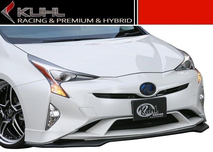 【M's】 トヨタ プリウス 50 系 フロント リップ スポイラー KUHL RACING エアロ // F ハーフ / ディフューザー / クール レーシング / 新型 TOYOTA PRIUS ZVW