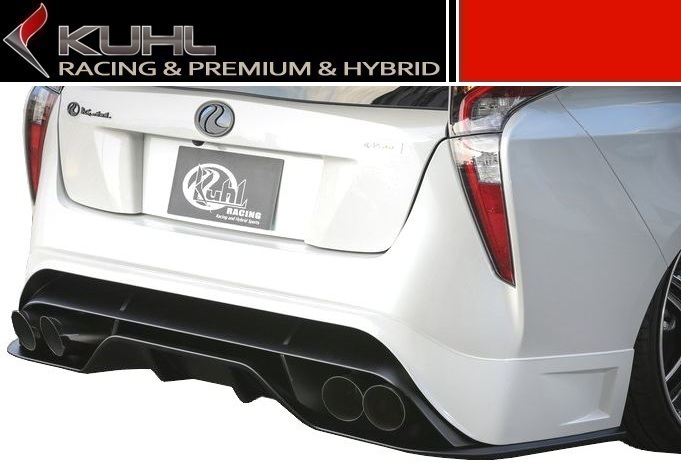 【M's】 トヨタ プリウス 50 系 リア フローティング ディフューザー KUHL RACING エアロ // リヤ R デフューザー / クール レーシング / 新型 TOYOTA PRIUS ZVW