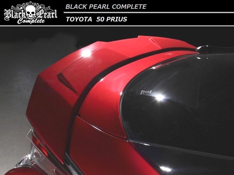 【M's】プリウス 50 リア ウイング / BLACK PEARL COMPLETE/ブラック パール コンプリート // トヨタ TOYOTA / rear wing spoiler