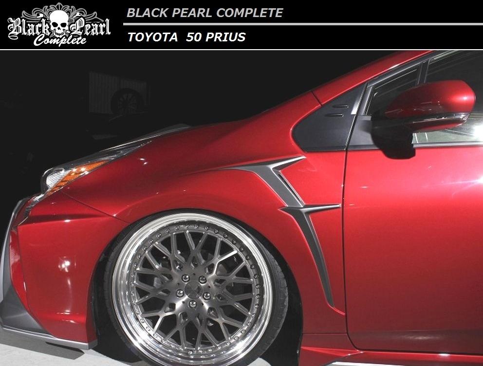 【M's】プリウス 50 フロント フェンダー キット / BLACK PEARL COMPLETE/ブラック パール コンプリート // トヨタ TOYOTA / front fender kit