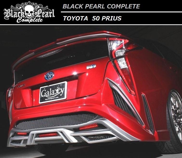 【M's】プリウス 50 リア バンパー スポイラー / BLACK PEARL COMPLETE/ブラック パール コンプリート // トヨタ TOYOTA / rear bumper spoiler