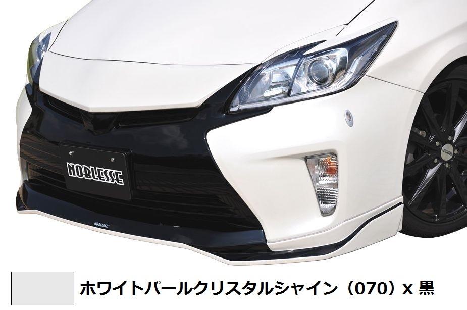 【M's】プリウス 30 後期 フロント グリル ガーニッシュ ABS製 ホワイトパールクリスタルシャイン(070)x 黒 塗装済 / G's ルック / トヨタ TOYOTA PRIUS / マークレスグリルガーニッシュ