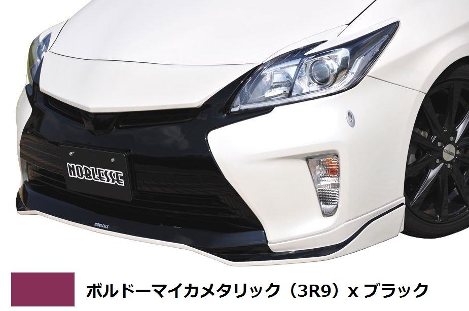 【M's】プリウス 30 後期 フロント グリル ガーニッシュ ABS製 ボルドーマイカメタリック(3R9)x ブラック 塗装済 / G's ルック / トヨタ TOYOTA PRIUS / マークレスグリルガーニッシュ