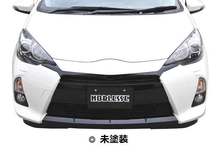 【M's】アクア 前期(H23.12-H26.11)フロント スタイル 3点 セット ABS製 未塗装 / G's ルック / トヨタ TOYOTA AQUA NHP10 / グリル / バンパーガーニッシュ / センターリップ
