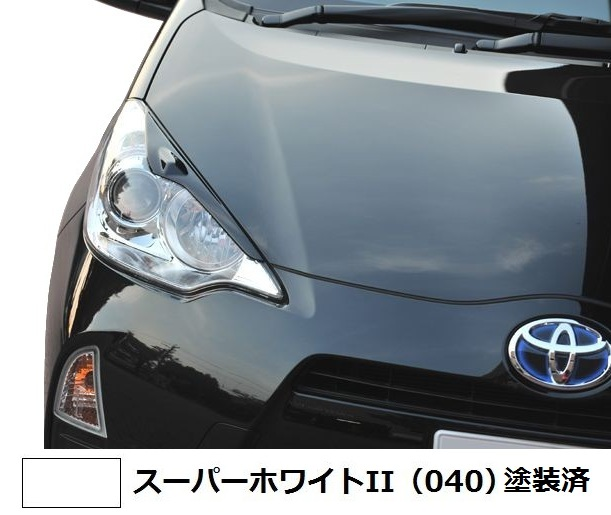 【M's】アクア 前期(H23.12-H26.11)アイライン ABS製 スーパーホワイトII(040)塗装済 // トヨタ TOYOTA AQUA NHP10 / ヘッドライトガーニッシュ
