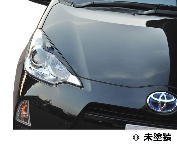 【M's】アクア 前期(H23.12-H26.11)アイライン ABS製 未塗装 // トヨタ TOYOTA AQUA NHP10 / ヘッドライトガーニッシュ