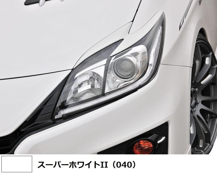 【M's】プリウス 30 後期 アイライン スーパーホワイトII(040)塗装済 ABS製 / トヨタ TOYOTA PRIUS / ヘッドライト ガーニッシュ