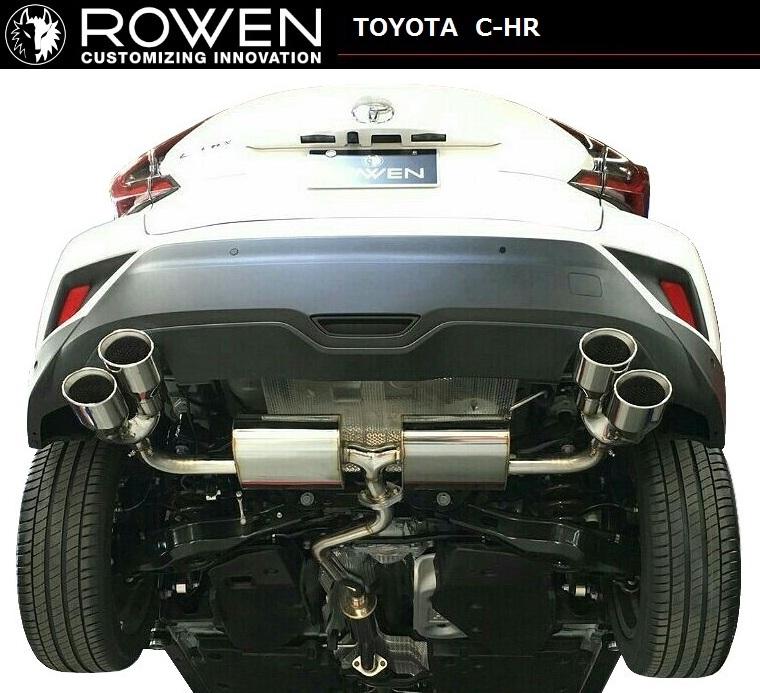 トヨタ C-HR ターボ車用 両側 4本出し マフラー(ROWENエアロ専用)ROWEN ロエン/ PREMIUM01S MUFFLER 1T026Z10 / TOYOTA CHR DBA-NGX50