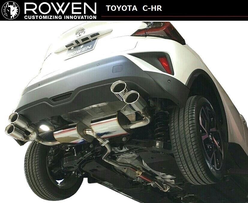 トヨタ C-HR ハイブリッド車用 両側 4本出し マフラー(ROWENエアロ専用)ROWEN ロエン/ PREMIUM01S MUFFLER 1T026Z00 / TOYOTA CHR DAA-ZYX10