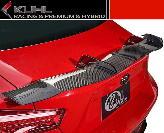 【M's】 トヨタ 86 ZN6 スワンネック GT ウイング ミドルタイプ KUHL RACING //クール レーシング 製 TOYOTA 新品