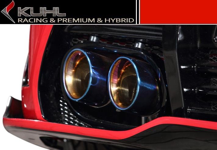 【M's】 トヨタ 86 ZN6 Ver.2 マフラーリング レギュラータイプ KUHL RACING //クール レーシング 製 エアロとマフラーの一体感が向上! TOYOTA 新品