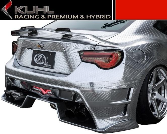【M's】 トヨタ 86 ZN6 スワンネック GT ウイング ロングタイプ KUHL RACING //クール レーシング 製 TOYOTA 新品
