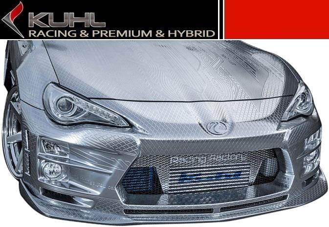 【M's】 トヨタ 86 ZN6 Ver.1 エアロ フロントバンパー レギュラータイプ KUHL RACING // ハチロク カスタム クール レーシング フロント F スポイラー TOYOTA 新品