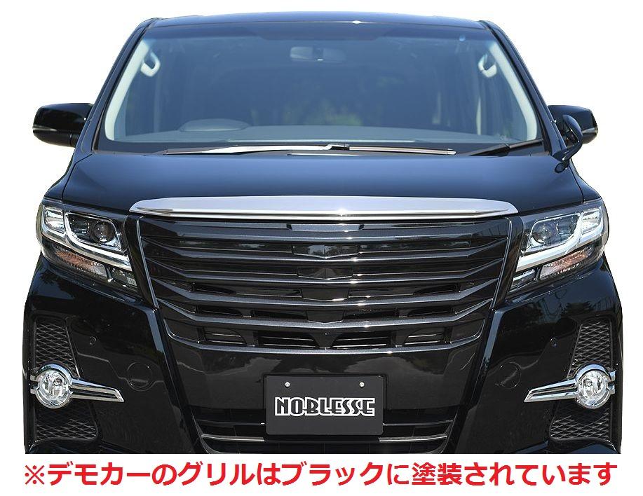 【M's】30 アルファード フロント グリル ABS製 未塗装 // プリクラッシュセーフティシステム 対応 / トヨタ TOYOTA ALPHARD AGH GGH AYH 30W 35W 2.5 3.5 ハイブリッド