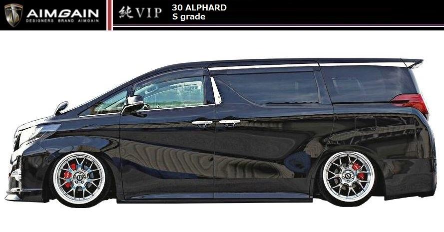 【M's】アルファード 30 S グレード サイド ステップ 左右 / AIMGAIN/エイムゲイン エアロ // トヨタ TOYOTA ALPHARD AGH GGH 3# / 純VIP SIDE STEP