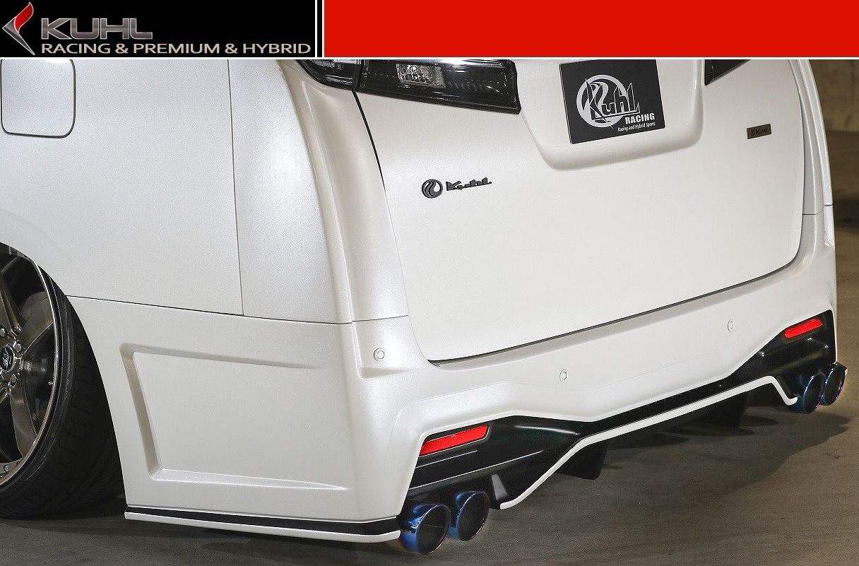 【M's】 ヴェルファイア 30 リア バンパー セット Ver.2(全グレード対応)/ KUHL RACING/クールレーシング エアロ // リヤ バンパー / コーナーパネル / トヨタ TOYOTA VELLFIRE AGH GGH AYH 30W 35W