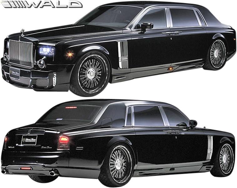 【M's】ロールスロイス ファントム (2003y-2008y) WALD Black Bison エアロ 4点キット (FB+SS+RB+TS)//FRP製 ヴァルド バルド エアロ フルエアロ エアロキット フルキット エアロセット カスタム シンプル ロールス Rolls Royce PHANTOM ブラックバイソン