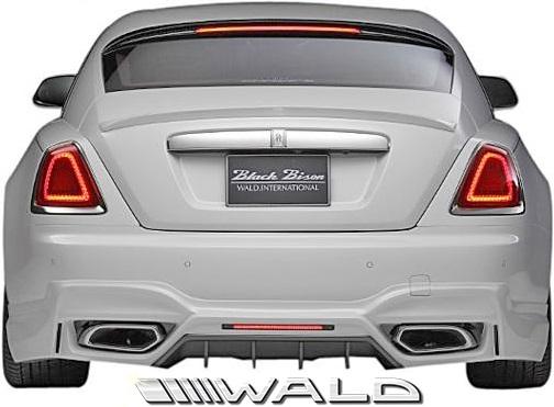 【M's】ロールスロイス レイス (2013y-) WALD Black Bison リアスカート//FRP製 ヴァルド バルド エアロ カスタム シンプル ロールス Rolls Royce WRAITH ブラックバイソン リヤスカート