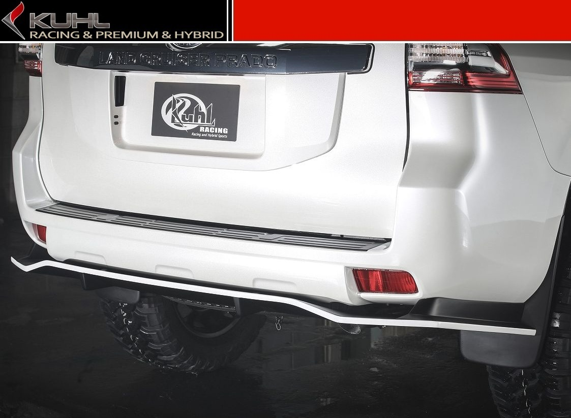 【M's】ランクル プラド 150 後期(H25.9-)リア フローティング ディフューザー / KUHL/クール エアロ // トヨタ ランドクルーザー TOYOTA LAND CRUISER PRADO TRJ GRJ 150W
