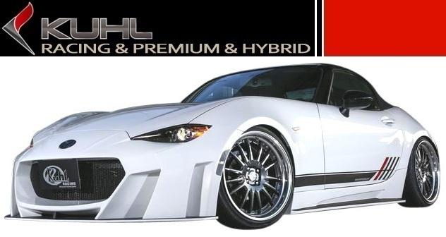 【M's】 マツダ ロードスター ND5 フロント バンパー KUHL RACING エアロ // F スポイラー / クール レーシング / MAZDA ROADSTER ND 5