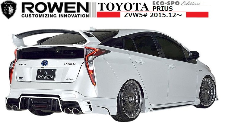 【M\u0027s】トヨタプリウス50系リアウイング/ROWEN/ロウェンエアロ//ECO