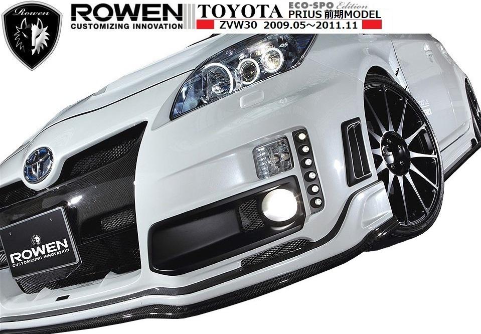 【M's】トヨタ プリウス 30 前期(H21.5-H23.11)フロント リップ スポイラー / ROWEN / ロエン エアロ RR-GT // TOYOTA PRIUS 1T001A40