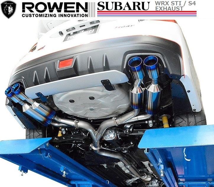 BLUE HEAT 左右 スバル 【M's】 両側 ロエン// TITAN 4本出し マフラー デュアル PREMIUM01TR 1S007Z02TR テール / / エキゾースト S4 真円 ツイン / フル DBA-VAG WRX 事前認証取得 チタン SUBARU EXHAUST / ROWEN