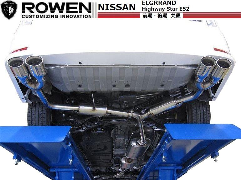 【M's】 エルグランド E52 両側 4本出し マフラー 前期・後期 共通 / 2.5L用/3.5L用 / ROWEN/ロエン PREMIUM01S // ステンレス / テールスライドあり 1N002Z01/1N002Z02 / 日産 NISSAN ELGRAND