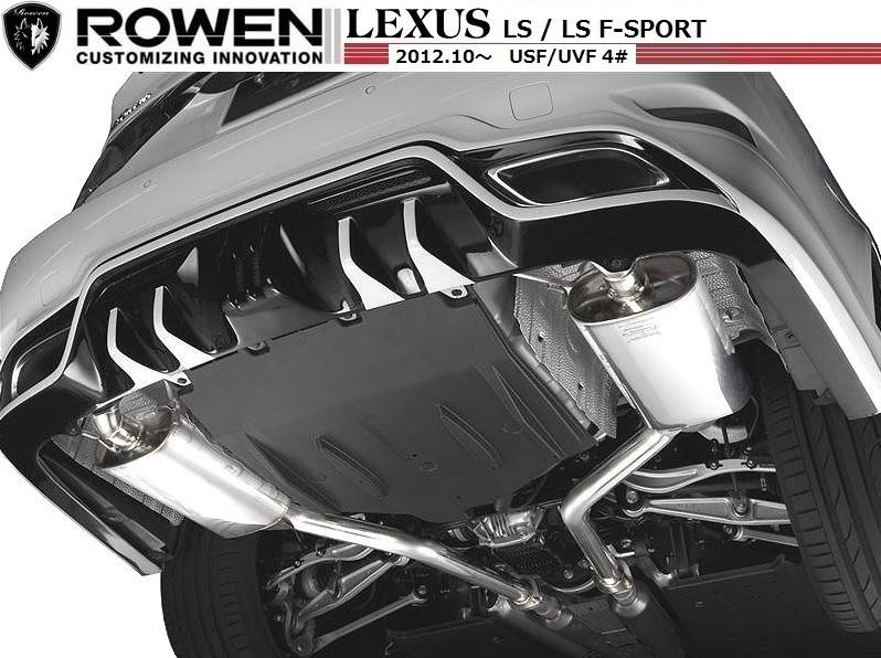 【M's】 LEXUS LS 460 後期 マフラー SUS304 / ROWEN/ロエン // PREMIUM01S オールステンレス リアピース テールレス / 1L001Z00 / レクサス / USF 40 41