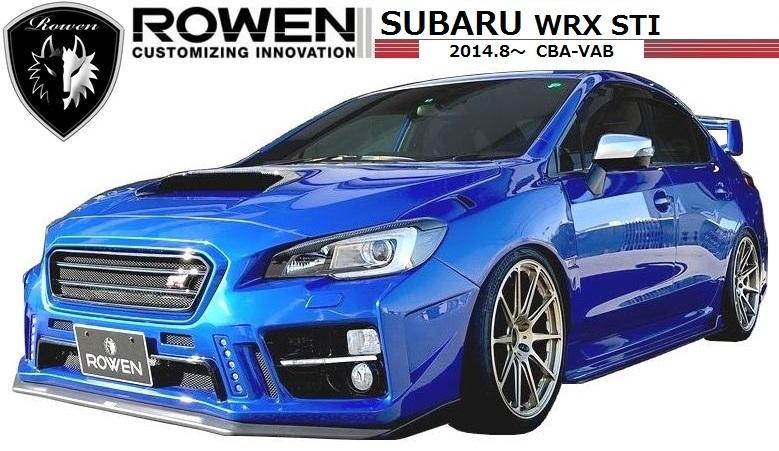 【M's】SUBARU WRX STI エアロ 3点 セット / ROWEN/ロエン // STYLE KIT / フロント バンパー / サイド アンダー スポイラー / リア バンパー / スバル CBA-VAB / 1S006X00