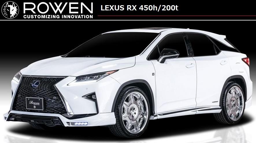 【M's】レクサス RX 450h / 200t F スポーツ(H27.10-)フロント スポイラー LED付 / ROWEN/ロエン // GYL AGL 20W 25W / LEXUS RX F SPORT 1L005A00