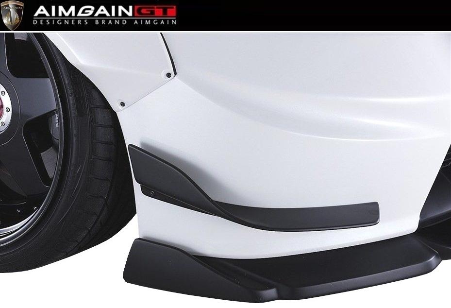 【M's】NISSAN Z34 フロント カナード エイムゲイン フロントバンパー専用 / AIMGAIN GT エアロ // 日産 フェアレディ Z FAIRLADY 370Z