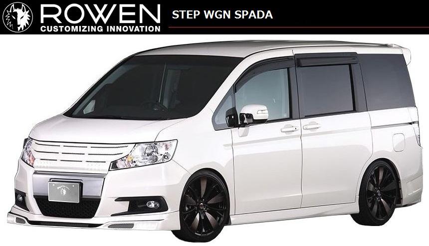 HONDA SPADA RK5/6 リア セット スパーダ STYLE LED付 // KIT / 1H003X01 / Ver.2 Ver.2 スポイラー フロント PREMIUM / STEP WGN ホンダ 2点 【M's】ステップワゴン バンパー 前期(H21.10-H24.3)エアロ ROWEN/ロエン Edition /