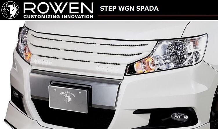 【M's】ステップワゴン スパーダ 前期(H21.10-H24.3)フロント グリル LED付 / ROWEN/ロエン エアロ // PREMIUM Edition 1H003C00/1H003C01 / ホンダ HONDA STEP WGN SPADA RK5/6