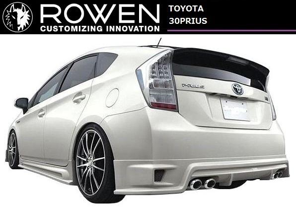 Edition ROWEN/ロエン プリウス リア Ver.1 ECO-SPO エアロ RR 1T001P00 スポイラー // トヨタ 前期 【M's】30 ハーフ /