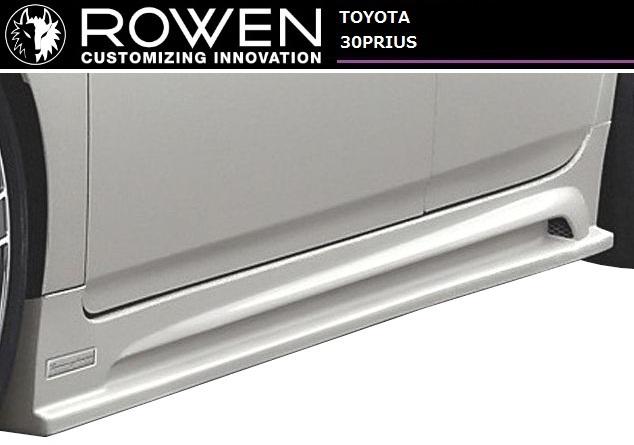 【M's】30 プリウス 前期 サイド ステップ Ver.1 / ROWEN/ロエン エアロ // トヨタ 1T001J00 ECO-SPO Edition RR