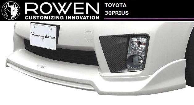 【M's】30 プリウス 前期 フロント スポイラー / ROWEN/ロエン エアロ // トヨタ 1T001A00 ECO-SPO Edition RR