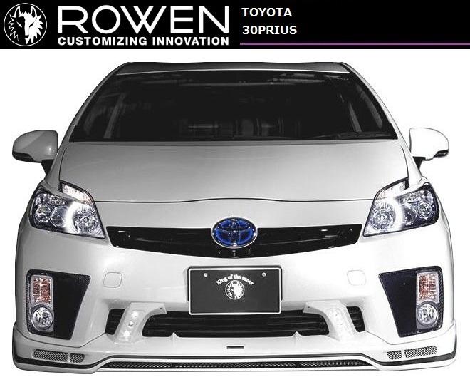 【M's】30 プリウス 前期 フロント スポイラー Ver.2 LED付 / ROWEN/ロエン エアロ // トヨタ 1T001A01 ECO-SPO Edition RR Ver.II