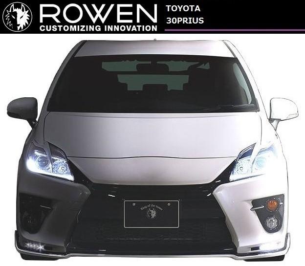 【M's】30 プリウス G's フロント スポイラー / ROWEN/ロエン エアロ // ECO-SPO Edition RR / トヨタ TOYOTA PRIUS ZVW 1T007A00