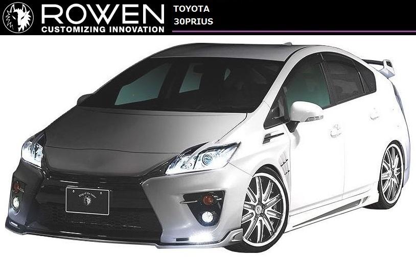 G's RR / トヨタ STYLE / Edition ZVW // ROWEN/ロエン セット TOYOTA プリウス PRIUS 【M's】30 1T007X01 エアロ 3点 ECO-SPO KIT