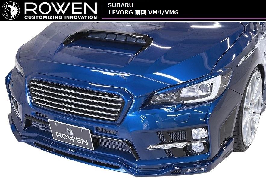 / レヴォーグ SUBARU 前期 ロエン フロントバンパー VM4 LEVORG ROWEN VMG スバル 1S005A10 エアロ