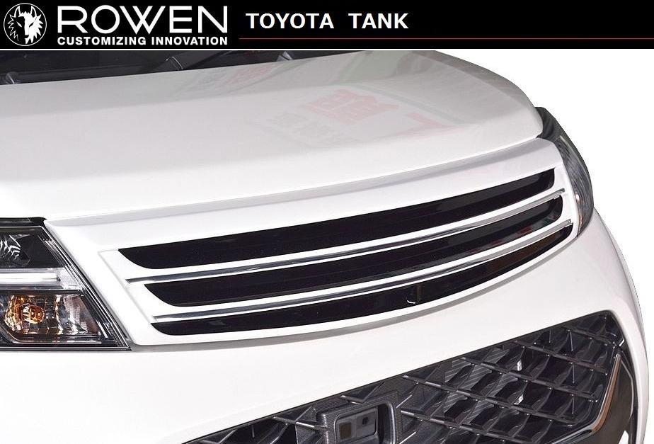 トヨタ タンク フロント グリル ROWEN ロエン エアロ 1T027C00 / TOYOTA TANK front grille