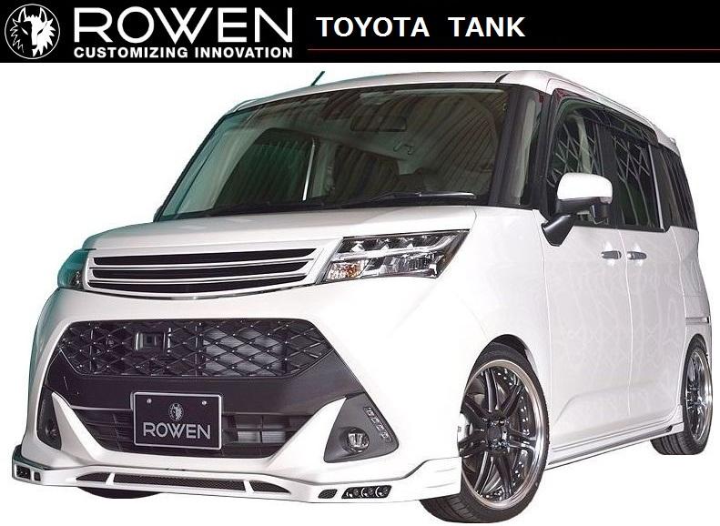 トヨタ タンク エアロ 3点セット ROWEN ロエン / フロント スポイラー サイド ステップ リア アンダー STYLE KIT 1T027X00 / TOYOTA TANK