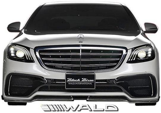 【M's】W222 ベンツ Sクラス 前期用 (2013y-2017y) WALD 後期ルック フェイスチェンジ 3点キット//FRP製 未塗装 ヴァルド バルド エアロ 後期ライト マイバッハグリル WALDフロントバンパー カスタム