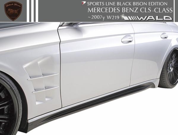 【M's】W219 ベンツ CLSクラス(2005y‐2007y)WALD Black Bison サイドステップ 左右//FRP製 C219 CLS350 CLS500 CLS550 ヴァルド バルド ブラックバイソン エアロ