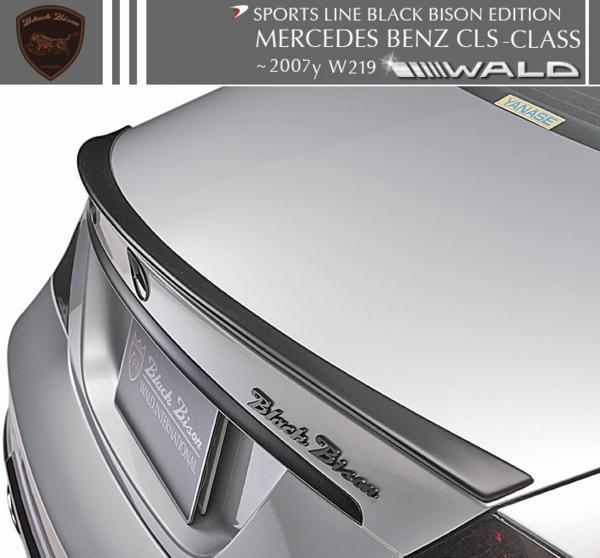 【M's】W219 ベンツ CLSクラス(2005y‐2007y)WALD Black Bison トランクスポイラー//FRP製 C219 CLS350 CLS500 CLS550 ヴァルド バルド ブラックバイソン エアロ