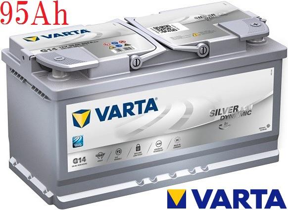 【M's】メルセデス ベンツ(各種)VARTA製 Silver Dynamic 欧州車用 G14 AGM バッテリー 12V(95Ah)//バルタ VALTA 595901085 W211 W219 W639 W460 W463 X164 W164 W251 W220 W221 W215 W216 CLSクラス Vクラス Gクラス GLクラス Mクラス Rクラス Sクラス CLクラス
